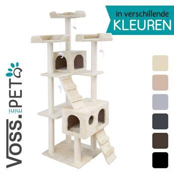 26610-AS-Ollie-beige-Katzenkratzbaum-VOSSminipet-climbing-tree-Galeriebild1.jpg
