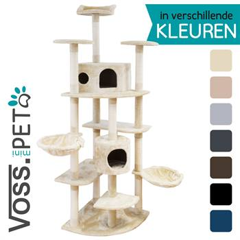 26620-AS-Aspen-beige-Kratzbaum-gross-Kletterbaum-fuer-Katzen-Galeriebild.jpg